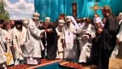 Head Of Ukrainian Orthodox Church Buried In Kyiv