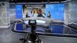 Помісна церква України не дає спокою Путіну і РПЦ