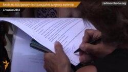 Активісти вимагають не замовчувати кількість жертв на Донбасі