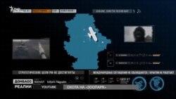 Українські військові вистежили нову російську техніку на Донбасі