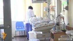Նորածնի մահված փաստով քրեական գործ է հարուցվել