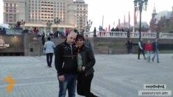ՄԻԵԴ-ը հերթական վճիռն է հրապարկել ընդդեմ Հայաստանի