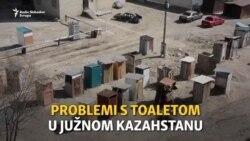 Kazahstanski problemi s toaletom