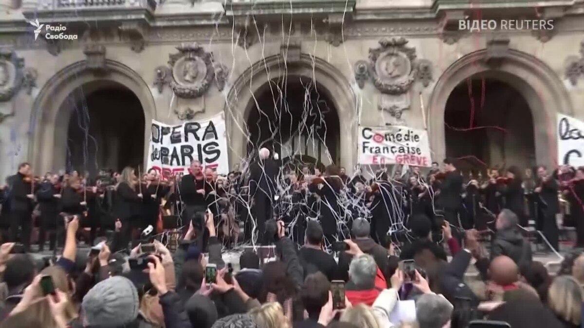 Париж: Опера в знак протеста – видео