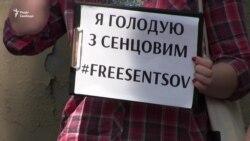 На підтримку Сенцова. У Харкові пікетували консульство Росії (відео)