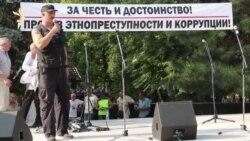 Лидер движения «За честь и достоинство!» Евгений Михайлов