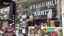 """""""Улица """"България"""": Какво четат книжарите?"""
