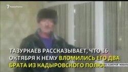 В Чечне извинились жертвы конфликта с кадыровцами