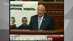 Президент Ізраїлю Реувен Рівлін про Бабин Яр, «бійців ОУН» і «праведників» (відео)