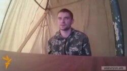 Ռուսաստանի ՊՆ-ն պնդում է, որ դեսանտավորները «պատահաբար» են մտել Ուկրաինա