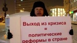 """""""Илнең кризистан чыгуы сәяси реформаларга бәйле"""""""