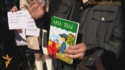 Гани Касымову подарили школьный учебник