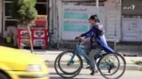 کابل کې د نجونو بايسکل چلول