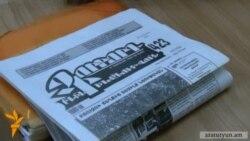«Արմավիա»-ն եւ «Չորրորդ ինքնիշխանություն»-ը հաշտվեցին