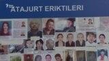 «Атажұрт еріктілері» подало иск на департамент юстиции