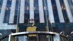 Нью-Йоркалда Apple тукен
