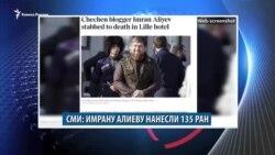 Видеоновости Северного Кавказа 5 марта