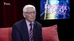 Ишемкулов: Москванын оозун карап отурчубуз