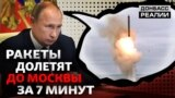 Україна і НАТО: які «червоні лінії» провів Путін?