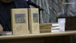 У Львові презентувати книжку Надії Савченко