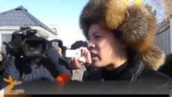 Протест у посольства России