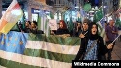 Истанбулехь демонстраци дIахьуш бу къилбаседакавказхой