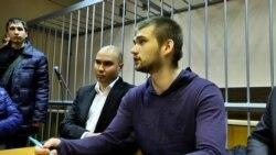 Блогер Соколовский отправлен в СИЗО