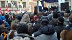 """За честные выборы"". Петербург"
