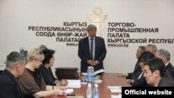 Совет президиума Торгово-промышленной палаты КР. Иллюстративное фото.