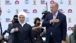 Власти Эрдогана предстоит проверка выборами