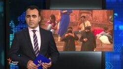 Ахбори Тоҷикистон ва ҷаҳон аз рӯзи 23-уми августи соли 2017