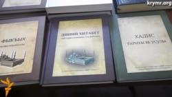 Qırım medreselerinde ekstremistik edebiyatnı qıdıralar
