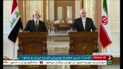 Баҳси Саудӣ ва Эрон нархи нафтро ба замин зад