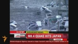 Strong Quake Hits Japan, Triggering A 10-Mete