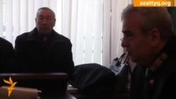 Судья объявил о переносе суда по ADAM bol