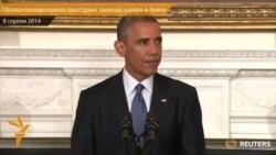 Обама санкціонував повітряні точкові удари в Іраку
