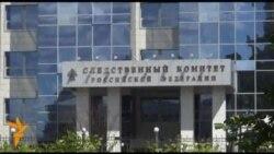 Оккупай-Следственный-Комитет: Бастрыкина в отставку