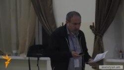 ՔՊ-ն ի գիտություն է ընդունում Հրազդանի քաղաքապետի ընտրությունների արդյունքները