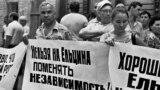 Tatarstan -- Russian President Boris Yeltsin visits Kazan, August, 1990
