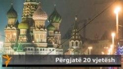 """Vrasjet """"misterioze"""" në Rusi"""