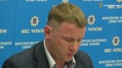 МВС: Клюєва оголосили в розшук за матеріалами СБУ