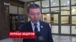 Қасым-Жомарт Тоқаевтың Ресейге сапары жайлы депутаттар пікірі