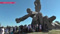 В Ростове-на-Дону прошел «Марш живых»