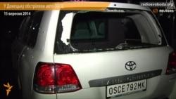 У Донецьку обстріляли авто ОБСЄ