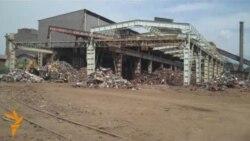 Макстил - место на експлозијата