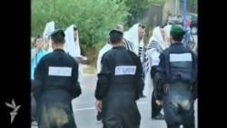 İsrail polisi yəhudilərə qarşı