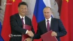 Россия и Китай выступают за урегулирование ситуации в КНДР (видео)