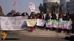 Марш против загаден воздух