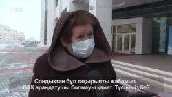 Ресейдегі Қазақстан жайлы пікірлерге депутаттар реакциясы