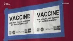Доки кампанії вакцинації стикаються з перешкодами в США і Європі, Ізраїль прискорює темп (відео)